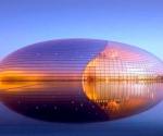 Национальный театр. Пекин
