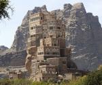 Замок Дар-аль-Хаджар