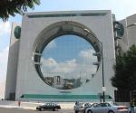 Здание «Стиральная машина»