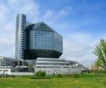 Национальная библиотека. Минск