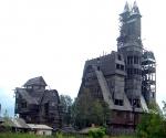 Башня Сутягина