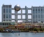 Здание компании Фуджи-ТВ