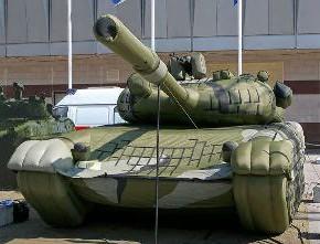 naduvnoj-tank