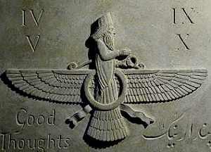 zoroastrizm